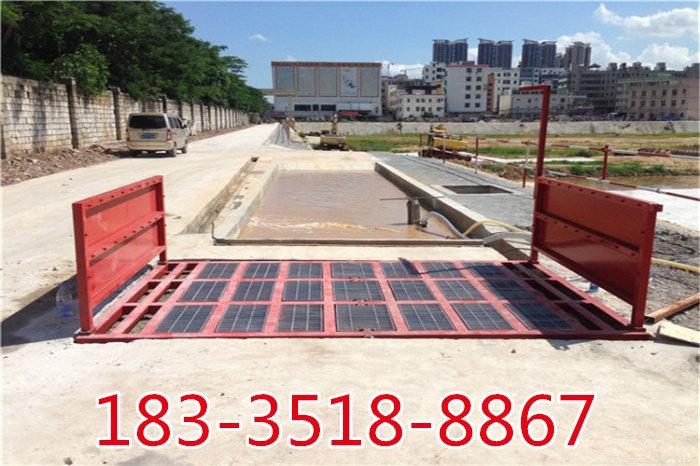 平板洗车平台湖南省张家界市100吨洗轮机