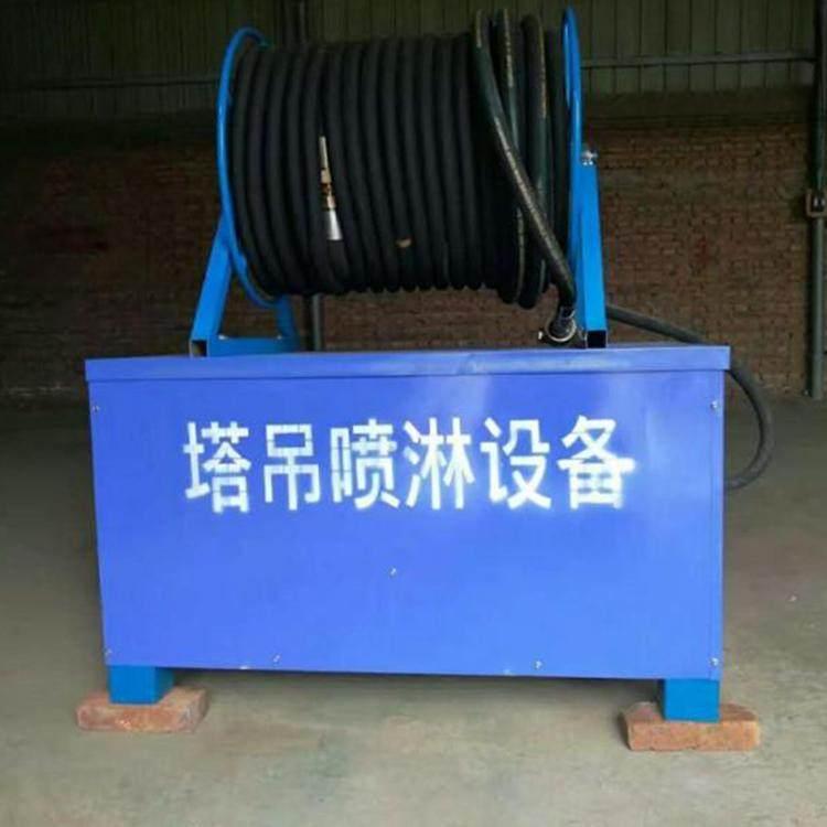四川省巴中市廠房用圍擋噴淋大型高空塔吊噴淋機