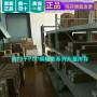 新闻:福州(西门子模块6GK7342-5DA02-0XE0)总代理商