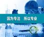 2021歡迎訪問##福州粉末涂料用硫酸鋇##上市