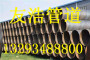 长治县DN600螺旋焊管现货