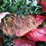 淡雪草莓種苗,北京海淀區淡雪草莓種苗銷售中心,淡雪草莓種苗廠家
