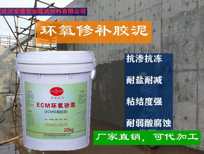 歡迎##崇左環氧樹脂灌漿料##供應商直銷