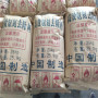 南通粉狀氨氮去除劑——實業有限公司