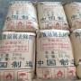 吐魯番高效氨氮去除劑——免費郵寄樣品