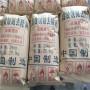 常德去除氨氮藥劑——送貨價格