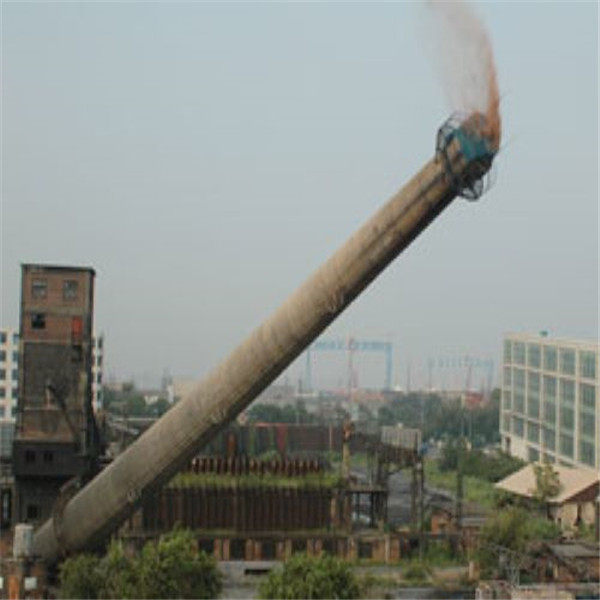 歡迎訪問##淄博水塔人工拆除公司公司##股份有限公司