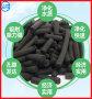 2021歡迎##汾西除甲醛活性炭品牌達標