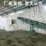 2021歡迎訪問##福州金剛砂材料