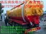 新聞:忻州12方管道吸污疏通車價位