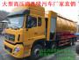 新闻:临沧清洗吸污车配置