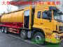 新闻:聊城联合疏通车生产厂家