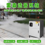 广州景观造雾供应