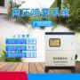 忻州小区广场人工造雾供应