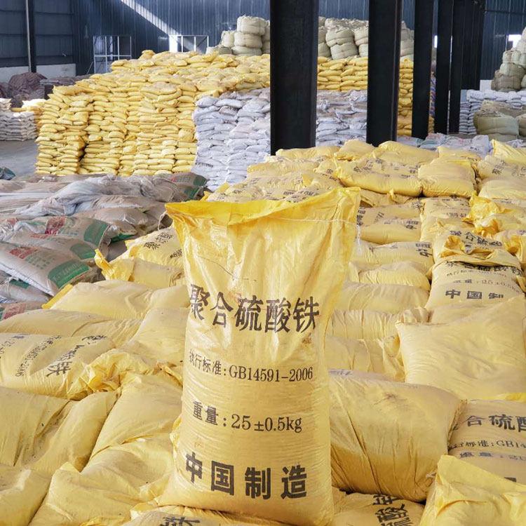 歡迎漢中西鄉除磷劑SPFS