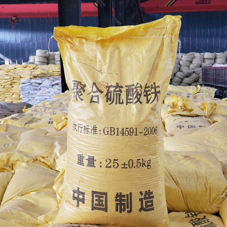 贛州洗煤聚合硫酸鐵找哪家