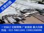 【欢迎来电】淮南护栏用不锈钢管价格表√欢迎您≮新闻≯