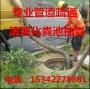 武汉好安家排水工程有限公司