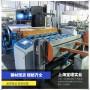 ASTM A1011 CS Type B.