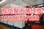 滁州市聚丙烯纤维{生产厂家}欢迎-欢迎您