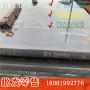 采购8620小圆模具钢现货供应BH博虎合金钢