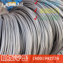 零售-70MnMoCr8鋼棒&&供貨硬度BH博虎合金鋼