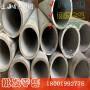 零售##12Cr2Ni4鋼材按客戶產品需求定做BH博虎合金鋼