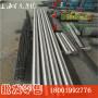 T10A板料-标准供应博虎合金钢