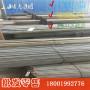 零售-735A51鋼棒價格實惠BH博虎合金鋼