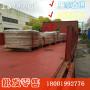 零售-SUP10鋼材&&厚度及寬度是多少的BH博虎合金鋼