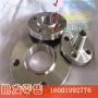 采购42CrMoSo4V光圆棒近期价格浮动情况BH博虎合金钢