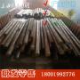 S35C鋼板##S35C交貨及時##博虎合金鋼