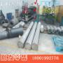 歡迎訪問##晉中市CW6Mo5Cr4V2鍛造件##博虎集團