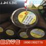 采购60CrMnOA六角棒产品标准BH博虎合金钢