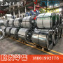 30CrMnSiE光圆棒-应用领域标准博虎合金钢
