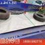 采购W12Cr4V4Mo厚板库存信息BH博虎合金钢