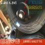 采购65Mn研磨棒产品规格BH博虎合金钢