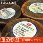 零售-YG15热轧圆品质有保证BH博虎合金钢