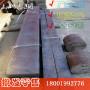 采购GCr6方棒按批发价格销售BH博虎合金钢