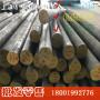 HS1-4-2研磨棒交货及时博虎合金钢