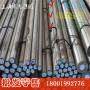 采购25Cr2Mo1VA锻压品质有保证BH博虎合金钢