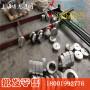 零售-GCr4板料定尺、不定尺BH博虎合金鋼