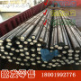 歡迎訪問##南平市52MnCrB3鋼材##博虎集團
