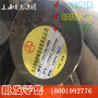 零售##SUM32六角棒價格實惠BH博虎合金鋼