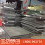 采購11SMn30小圓放心的選擇BH博虎合金鋼