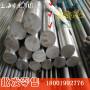 零售-58CrV4光亮棒&&加工尺寸BH博虎合金鋼
