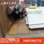 歡迎訪問##青銅峽市1109薄板##博虎集團