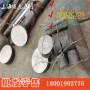 采购51MnV7研磨棒厂家价格是多少BH博虎合金钢