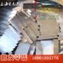 20CrMnh拋光棒-原裝進口博虎合金鋼