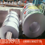 零售-W2Mo9Cr4VCo8帶材&&高品質的產品BH博虎合金鋼